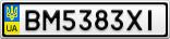 Номерной знак - BM5383XI