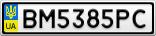 Номерной знак - BM5385PC