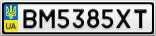 Номерной знак - BM5385XT