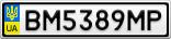 Номерной знак - BM5389MP