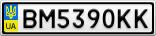 Номерной знак - BM5390KK