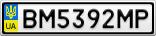 Номерной знак - BM5392MP