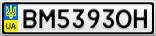 Номерной знак - BM5393OH