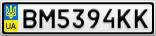 Номерной знак - BM5394KK