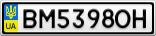 Номерной знак - BM5398OH