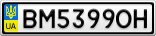 Номерной знак - BM5399OH