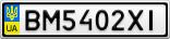 Номерной знак - BM5402XI