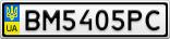 Номерной знак - BM5405PC
