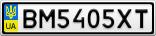 Номерной знак - BM5405XT