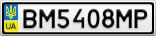 Номерной знак - BM5408MP