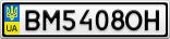 Номерной знак - BM5408OH