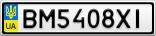 Номерной знак - BM5408XI