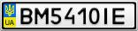 Номерной знак - BM5410IE