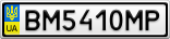 Номерной знак - BM5410MP
