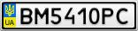 Номерной знак - BM5410PC