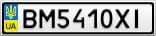 Номерной знак - BM5410XI