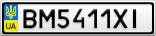 Номерной знак - BM5411XI