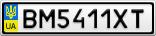 Номерной знак - BM5411XT