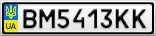 Номерной знак - BM5413KK