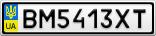 Номерной знак - BM5413XT