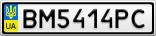 Номерной знак - BM5414PC