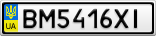 Номерной знак - BM5416XI