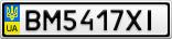 Номерной знак - BM5417XI