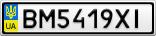 Номерной знак - BM5419XI