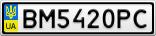 Номерной знак - BM5420PC