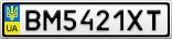 Номерной знак - BM5421XT