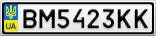 Номерной знак - BM5423KK
