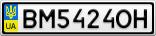 Номерной знак - BM5424OH