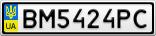 Номерной знак - BM5424PC