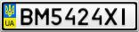 Номерной знак - BM5424XI