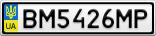 Номерной знак - BM5426MP
