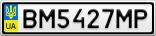 Номерной знак - BM5427MP