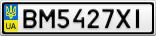 Номерной знак - BM5427XI