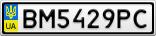 Номерной знак - BM5429PC