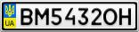Номерной знак - BM5432OH