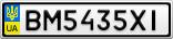 Номерной знак - BM5435XI