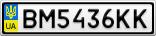 Номерной знак - BM5436KK
