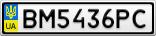 Номерной знак - BM5436PC