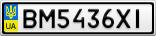 Номерной знак - BM5436XI
