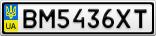Номерной знак - BM5436XT