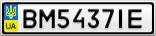 Номерной знак - BM5437IE