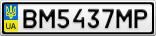 Номерной знак - BM5437MP