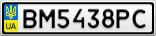 Номерной знак - BM5438PC