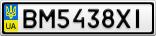Номерной знак - BM5438XI