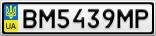 Номерной знак - BM5439MP