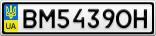 Номерной знак - BM5439OH
